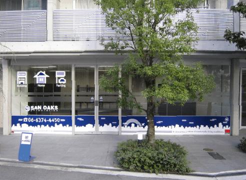 店舗ステッカーのデザイン