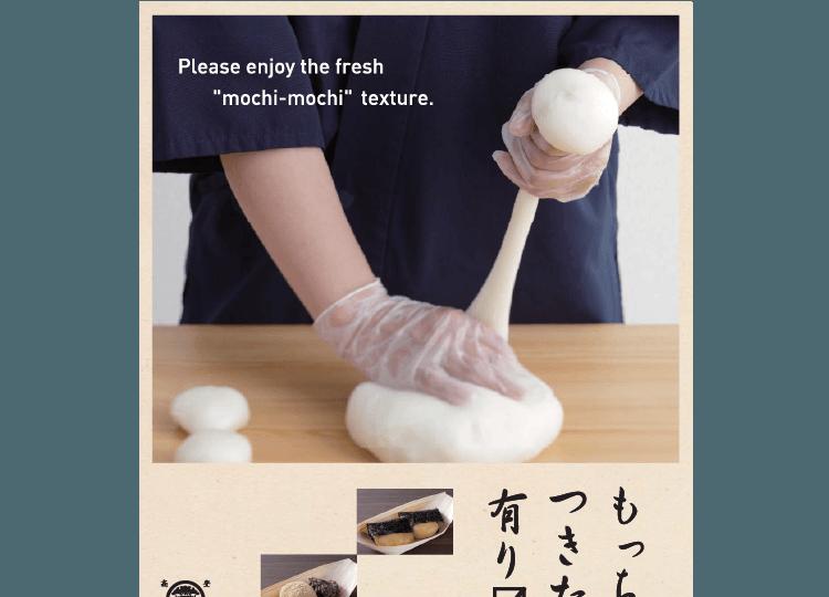 ポスターのデザイン