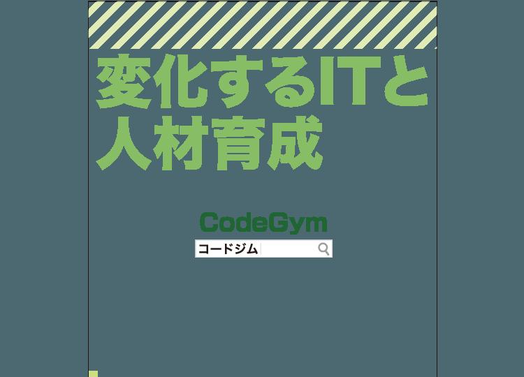 パンフレットのデザイン